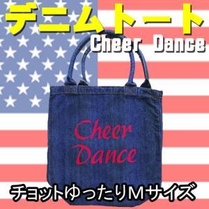 デニム トートバッグ チアダンス Cheer Dance ver|chedan