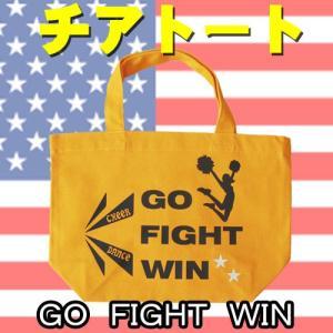 チアダンス GO FIGHT WIN ミニトートバッグ  オレンジ|chedan