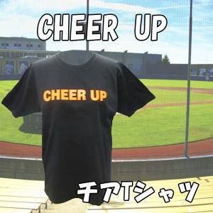 子供サイズ チア Tシャツ CHEER UP  ブラック 蛍光オレンジver|chedan