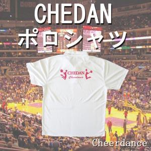 CHEDAN チェダン チアダンス ポロシャツ ホワイト×ピンク 半袖 ドライ生地|chedan