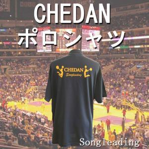 CHEDAN チェダン ソングリーディング ポロシャツ ブラック×オレンジ 半袖 ドライ生地 Songleading|chedan