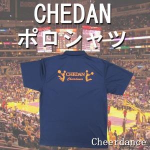 CHEDAN チェダン チアダンス ポロシャツ ネイビー×オレンジ 半袖 ドライ生地|chedan