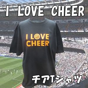 チア cheer Tシャツ ソングリーディング チアダンス 半袖 CHEDAN チェダン I Love Cheerアメリカンタイプ ブラック×オレンジ|chedan