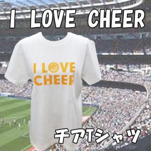 チア cheer Tシャツ ソングリーディング チアダンス 半袖 CHEDAN チェダン I Love Cheerアメリカンタイプ ホワイト|chedan