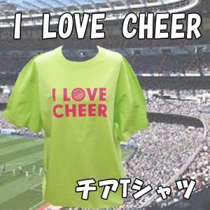 チア cheer Tシャツ ソングリーディング チアダンス 半袖 CHEDAN チェダン I Love Cheerアメリカンタイプ ライトグリーン|chedan