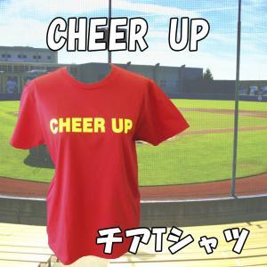 チア Tシャツ CHEER UP  レッド 蛍光イエローver|chedan