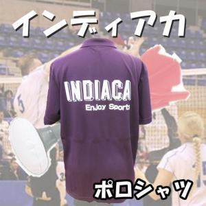 インディアカ ポロシャツ パープル type A|chedan