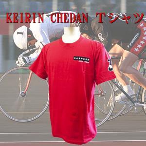 競輪 車番 ナンバーTシャツ  白、黒、赤、青、黄、緑、オレンジ、ピンク、紫 9色のカラーバリエーシ...