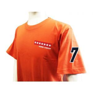 KEIRIN CHEDAN ナンバーウェア 番号 競輪 車番 Tシャツ 7番 オレンジ chedan 03