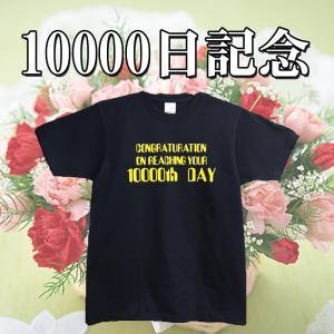 10000日記念Tシャツ ネイビー×イエロー|chedan