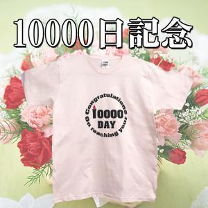 10000日記念Tシャツ サークルデザイン ピンク×ブラック|chedan