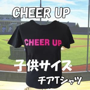 子供サイズ チア Tシャツ CHEER UP  ブラック 蛍光ピンクver|chedan