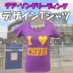 チア Tシャツ I  LOVE CHEER ラベンダー×オレンジVer|chedan