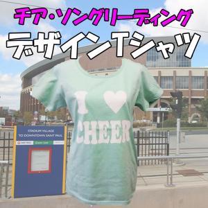 チア Tシャツ I  LOVE CHEER アイスグリーン×ホワイトVer|chedan