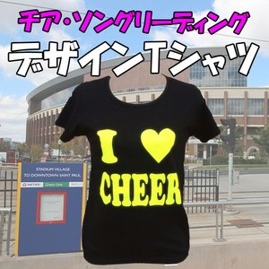 チア Tシャツ I  LOVE CHEER ブラック×蛍光イエローVer|chedan