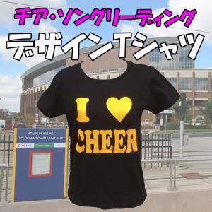 チア Tシャツ I  LOVE CHEER ブラック×蛍光オレンジVer|chedan