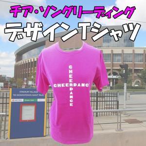 チア Tシャツ ソングリーディング 十字 デザインTシャツVer ピンク|chedan