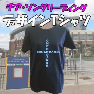チア Tシャツ ソングリーディング 十字 デザインTシャツVer ブラック|chedan