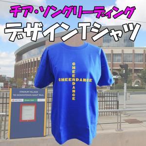 チア Tシャツ ソングリーディング 十字 デザインTシャツVer ブルー|chedan