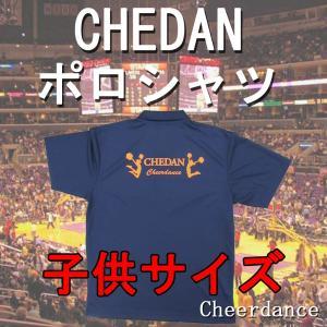 子供サイズ CHEDAN チェダン チアダンス ポロシャツ ネイビー×オレンジ 半袖 ドライ生地|chedan