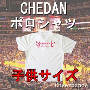 子供サイズ CHEDAN チェダン チアダンス ポロシャツ ホワイト×ピンク 半袖 ドライ生地|chedan