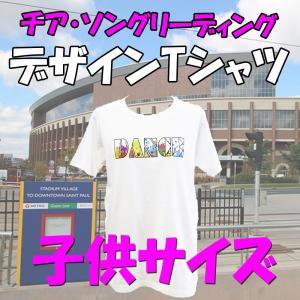 子供Tシャツ チア Tシャツ 半袖 DANCE パステル|chedan
