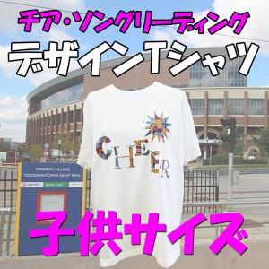 子供Tシャツ チア Tシャツ 半袖 CHEER SUN|chedan