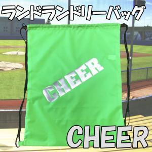 CHEER リュックタイプ ランドリーバッグ グリーン チアグッズ|chedan