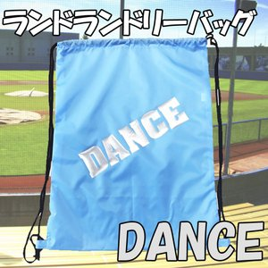 DANCE リュックタイプ ランドリーバッグ ブルー チアグッズ|chedan