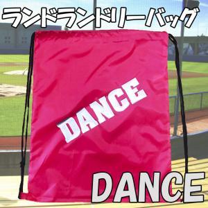 DANCE リュックタイプ ランドリーバッグ レッド チアグッズ|chedan