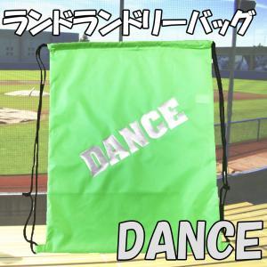 DANCE リュックタイプ ランドリーバッグ グリーン チアグッズ|chedan