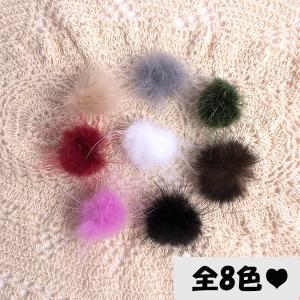 ハンドメイド 材料 パーツ 手芸 ミンク ファー 半円型 6個  pt-150908-7