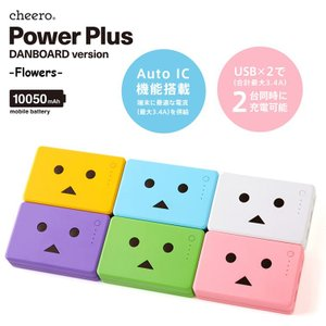 ***商品仕様*** 【製品名】 cheero Power Plus 10050mAh DANBOA...