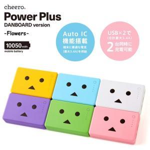 【商品名】 cheero Power Plus 10050mAh DANBOARD version ...