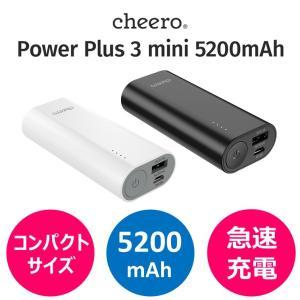 コンパクト モバイルバッテリー cheero Power P...
