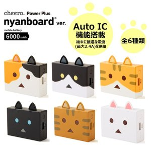 ***商品仕様*** 【製品名】 cheero Power Plus 6000mAh nyanboa...