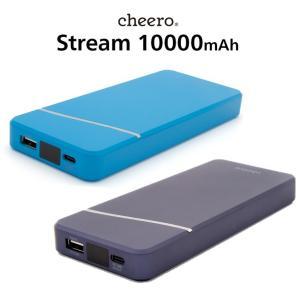 モバイルバッテリー 急速充電 パワーデリバリー 対応 iPhone / iPad / Android 大容量 チーロ cheero Stream 10000mAh USB-C 2ポート出力 PSEマーク付|cheeromart