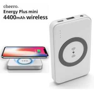 モバイルバッテリー ワイヤレス iPhone / Android 薄型 軽量 コンパクト PSEマーク付 チーロ cheero Energy Plus mini Wireless 4400mAh 3台同時充電可|cheeromart