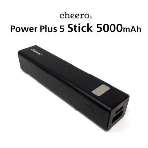 モバイルバッテリー 急速充電 パワーデリバリー 対応 iPhone / iPad / Android 大容量 チーロ cheero Power Plus 5 Stick 5000mAh Type-C 2ポート PSEマーク付|cheeromart