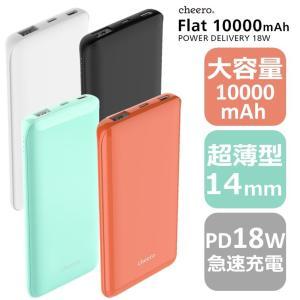 モバイルバッテリー 大容量 急速充電 iPhone / iPad / Android 超薄型 スリム...