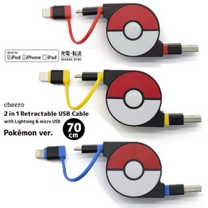 iPhone ケーブル 純正 MFi認証 ポケモン ライトニング & マイクロ USB チーロ cheero 2in1 Retractable USB Cable POKEMON 巻取り式 充電ケーブル|cheeromart