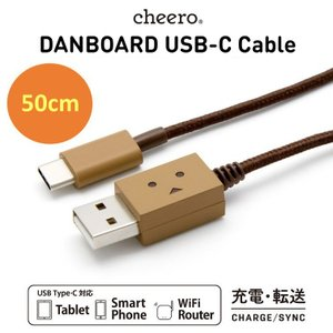 タイプC ケーブル ダンボー キャラクター チーロ cheero DANBOARD USB Cable (50cm) 充電 / データ転送  Xperia / Galaxy / Nintendo Switch / Macbook|cheeromart