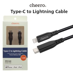 タイプC ライトニング ケーブル パワーデリバリー チーロ iPhone / iPad / iPod cheero Type-C to Lightning Cable Power Delivery 対応|cheeromart