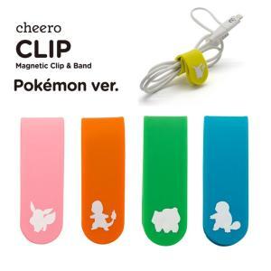 万能クリップ チーロ cheero Pokemon Clip ポケモン キャラクター (5色/6個セット)|cheeromart