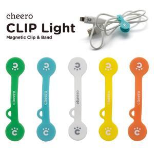 【商品名】 cheero CLIP Light (5色セット) 【型番】 CHE-318-SET 【...