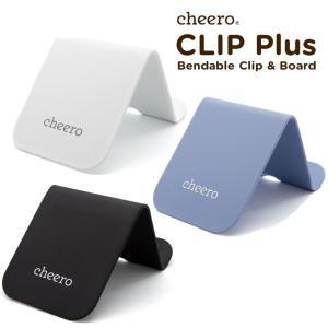 万能 シリコン スタンド クリップ ボード チーロ cheero CLIP Plus スマホスタンド タブレットスタンド cheeromart