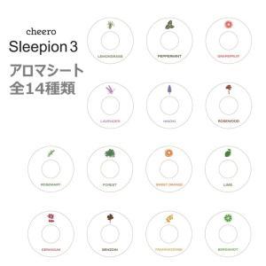 アロマシート【10枚セット】全14種類 Sleepion 2・3 スリーピオン ペンダント スタンド用 リラックス リフレッシュ 睡眠 香り フレグランス|cheeromart