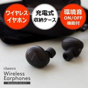 完全ワイヤレス イヤホン チーロ cheero Wireless Earphones 充電機能付 収納ケース ノイズキャンセリング 左右分離型 Bluetooth 環境音ON/OFF機搭載|cheeromart