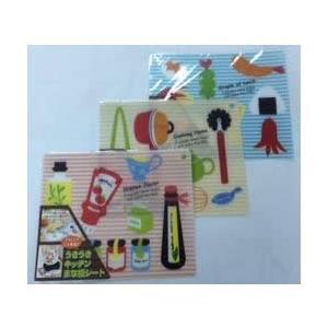【SALE】うきうきキッチンまな板シート(25.5×21cm) キッチン雑貨/まな板/カッティングシート/便利/カラフル/おしゃれ/|cheers-eshop
