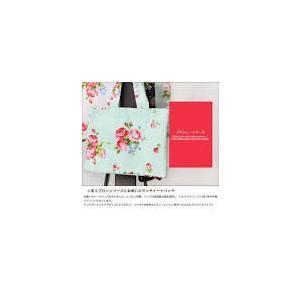 【ネコポス便発送可能】プチシューシリーズ トートバッグ (マチ付き) お弁当/ランチバッグ/サブバッグ花柄/|cheers-eshop